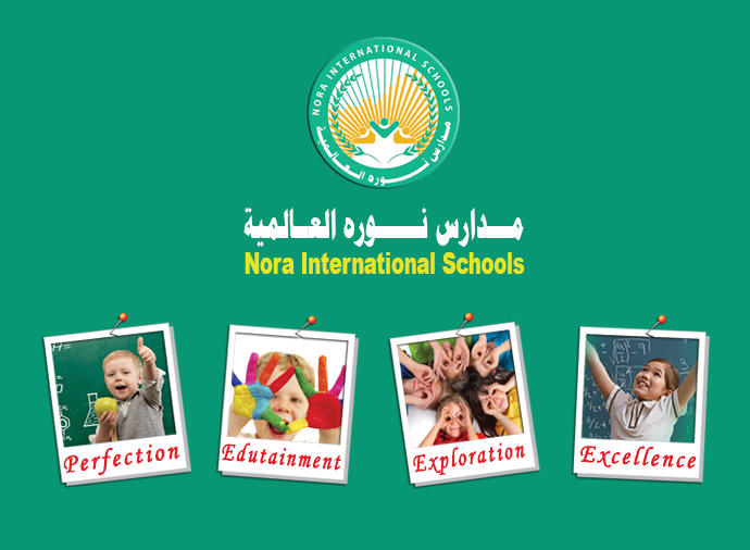 Nora Int Schools | Home Style I